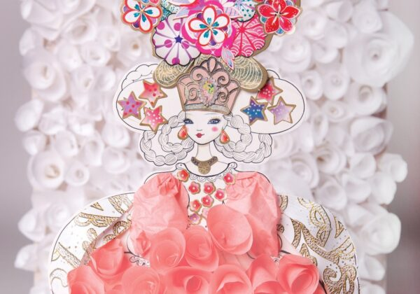 MonPetitArt PHCIZU1 Σετ Δημιουργίας Υψήλης Μόδας -Πριγκίπισσα
